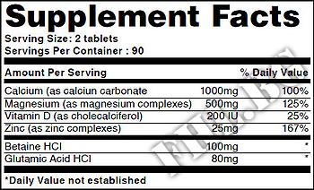 Съдържание » Дозировка » Прием » Как се пие » Calcium Magnesium & Zinc with Vitamin D 90 Tabs » Haya labs » Калций