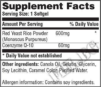 Съдържание » Дозировка » Прием » Как се пие » Co-Q10 60mg. & Red Yeast Rice 600mg 60 Softgels » Haya labs » Коензим Q10