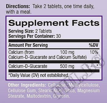 Съдържание » Дозировка » Прием » Как се пие » Calcium D-Glucarate/Калциев Д-Глюкарат » Natrol » Калций