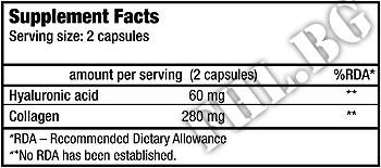 Съдържание » Дозировка » Прием » Как се пие » Hialuronova kiselina i Colagen » BioTech USA » Хиалуронова киселина