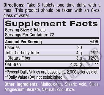 Съдържание » Дозировка » Прием » Как се пие » Овесени Трици 850mg  » Natrol » Храносмилане ензими и пробиотици