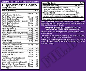 Съдържание » Дозировка » Прием » Как се пие » My Favorite Multiple Energizer » Natrol » Мултивитамини