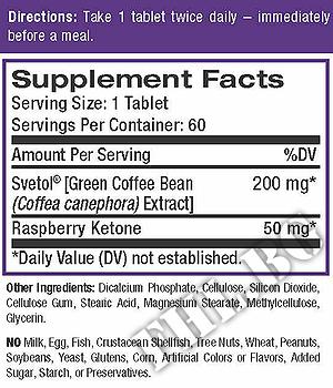 Съдържание » Дозировка » Прием » Как се пие » Green Coffee Bean Fat Intercept + Raspberry Ketone  » Natrol » Зелено кафе