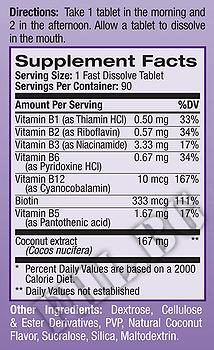 Съдържание » Дозировка » Прием » Как се пие » Coconut Extract - Fast Dissolve                             » Natrol » Мастни киселини