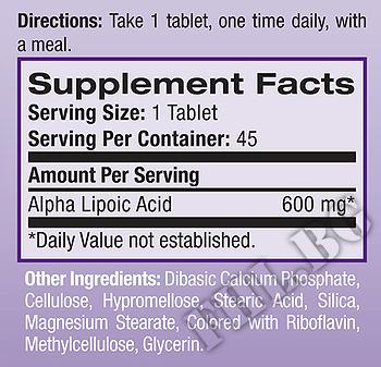 Съдържание » Дозировка » Прием » Как се пие » Alpha Lipoic Acid 600mg » Natrol » Алфа липоева киселина