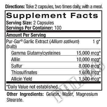 Съдържание » Дозировка » Прием » Как се пие » Гарли Пюър 500mg  » Natrol » Здраве и Тонус