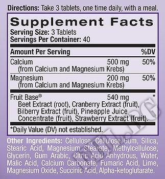 Съдържание » Дозировка » Прием » Как се пие » Calcium Magnesium 120tab » Natrol » Калций