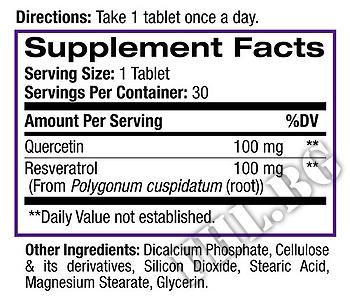 Съдържание » Дозировка » Прием » Как се пие » Ресвератрол Плюс100 мг » Natrol » Антиоксиданти