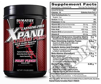 Съдържание » Дозировка » Прием » Как се пие » Xpand Xtreme Pump 1.76lbs » Dymatize  » Азотни бустери