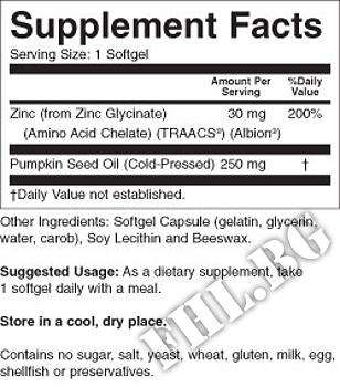 Съдържание » Дозировка » Прием » Как се пие » Zinc Glycinate » Now Foods » Цинк