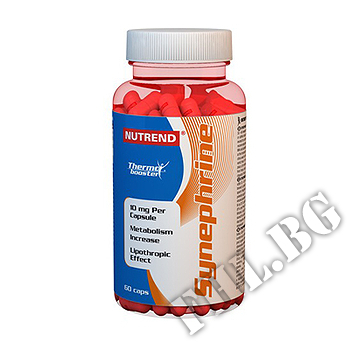Съдържание » Дозировка » Прием » Как се пие » Синефрин - Synephrine » Nutrend » Синефрин