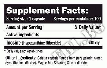 Съдържание » Дозировка » Прием » Как се пие » Inosine » AMIX » Инозин