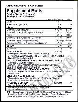 Съдържание » Дозировка » Прием » Как се пие » Assault 435 g » MusclePharm » Азотни бустери