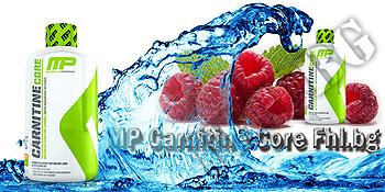 Съдържание » Дозировка » Прием » Как се пие »  MP Carnitine Core » MusclePharm » Течен Л карнитин