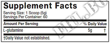 Съдържание » Дозировка » Прием » Как се пие »  Essentials series Platinum 100% Glutamine » MuscleTech » Глутамин