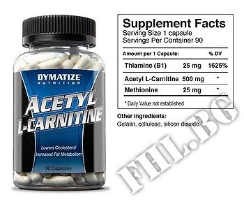 Съдържание » Дозировка » Прием » Как се пие »  Acetyl L-Carnitine DN » Dymatize  » Ацетил L-карнитин (ALC)