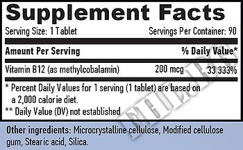 Съдържание » Дозировка » Прием » Как се пие »  Метил B12 200mcg  » Haya labs » Витамин B12