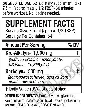 Съдържание » Дозировка » Прием » Как се пие » Efx kre alkalyn Liquid 480 ml » All American EFX » Кре-алкалин