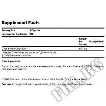 Съдържание » Дозировка » Прием » Как се пие » Colostrum 500 мг NF  » Now Foods » Коластра