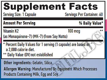 Съдържание » Дозировка » Прием » Как се пие » Vitamin K2-Mk7  » Haya labs » Витамин K