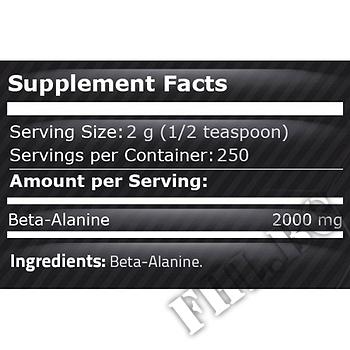 Съдържание » Дозировка » Прием » Как се пие » Beta Alanine Powder 500 g » Pure Nutrition » Бета аланин