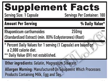 Съдържание » Дозировка » Прием » Как се пие » Ecdysterone 250mg » Haya labs » Екдистерон