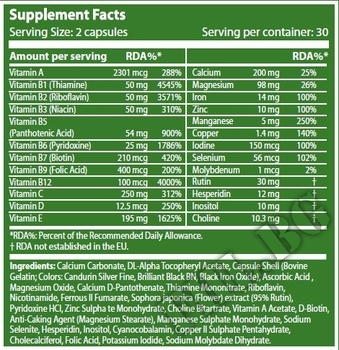Съдържание » Дозировка » Прием » Как се пие » Mega Daily One Plus / 120 Caps. » Scitec » Мултивитамини