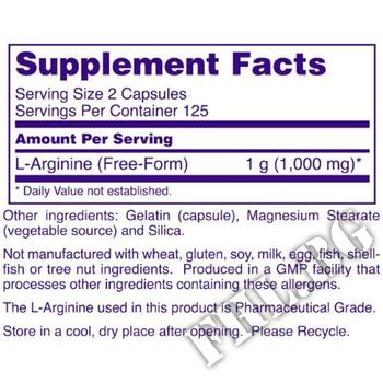 Съдържание » Дозировка » Прием » Как се пие »  Arginine 500mg 250caps » Now Foods » Аргинин
