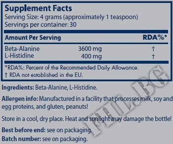 Съдържание » Дозировка » Прием » Как се пие » Beta alanine+L-histidine 120 gr » Scitec » Бета аланин