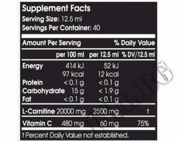 Съдържание » Дозировка » Прием » Как се пие » Carni-X Liquid 100000 L-Carnitine » Scitec » Течен Л карнитин