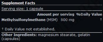 Съдържание » Дозировка » Прием » Как се пие » Mega MSM » Scitec » Стави и сухожилия