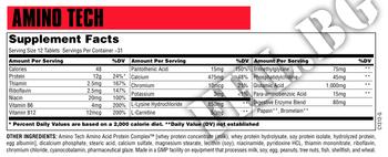 Съдържание » Дозировка » Прием » Как се пие » Amino tech » Universal Nutrition » Комплексни аминокиселини