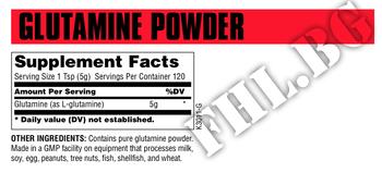 Съдържание » Дозировка » Прием » Как се пие »  Glutamine UN 600гр  » Universal Nutrition » Глутамин