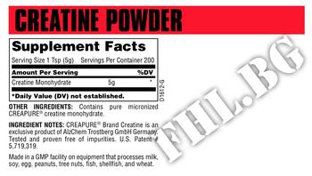 Съдържание » Дозировка » Прием » Как се пие » Micronized Creatine 300gr UN » Universal Nutrition » Креатин монохидрат