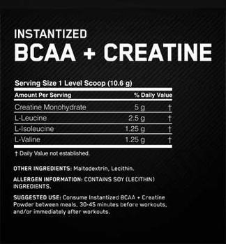 Съдържание » Дозировка » Прием » Как се пие » INSTANTIZED BCAA + CREATINE » Optimum Nutrition » BCAA на прах