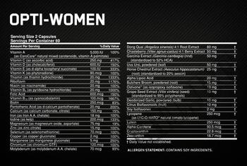 Съдържание » Дозировка » Прием » Как се пие »  Opti-Women - 60 капсули » Optimum Nutrition » Мултивитамини