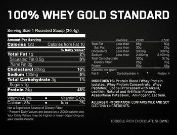 Съдържание » Дозировка » Прием » Как се пие » 100 whey gold standard 5lb-двоен шоколад » Optimum Nutrition » Суроватъчен протеин