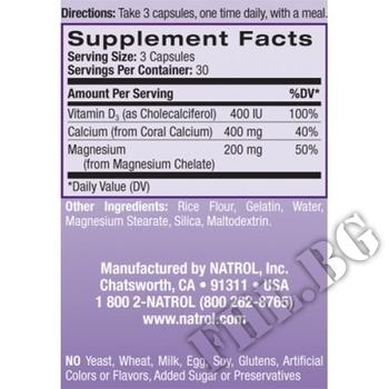 Съдържание » Дозировка » Прием » Как се пие » Coral Calcium Magnesium & Vit.D » Natrol » Калций