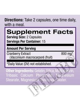 Съдържание » Дозировка » Прием » Как се пие » Cranberry 800mg » Natrol » Антиоксиданти