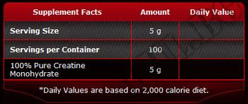 Съдържание » Дозировка » Прием » Как се пие » 100% Pure Creatine-500 » Pure Nutrition » Креатин монохидрат