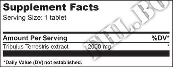 Съдържание » Дозировка » Прием » Как се пие »  Tribooster 120 tablets » BioTech USA » Трибулус Терестрис