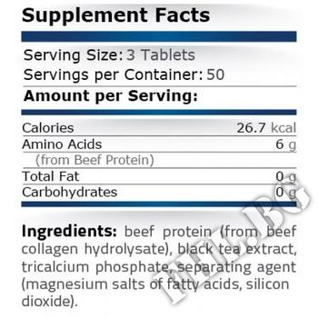 Съдържание » Дозировка » Прием » Как се пие » Beef Amino 2000 mg - 150 tablets » Pure Nutrition » Телешки аминокиселини