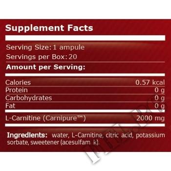 Съдържание » Дозировка » Прием » Как се пие » Carnitine 2000-праскова » Pure Nutrition » Течен Л карнитин