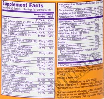 Съдържание » Дозировка » Прием » Как се пие » ADAM Men's Vitamins - 60 таблетки » Now Foods » Мултивитамини