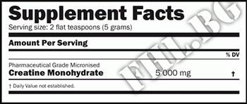 Съдържание » Дозировка » Прием » Как се пие » Creatine Monohydrate Powder » AMIX » Креатин монохидрат