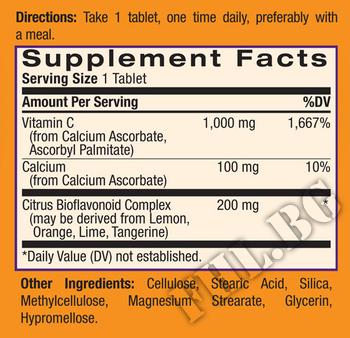 Съдържание » Дозировка » Прием » Как се пие » Easy-C 1000mg 90 таб » Natrol » Витамин C