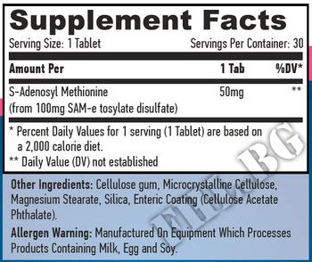 Съдържание » Дозировка » Прием » Как се пие » Same 50 mg 30 tabs » Haya labs » Добро настроение