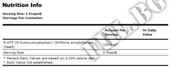 Съдържание » Дозировка » Прием » Как се пие » 5-HTP 100 мг - 60 капсули » Now Foods » Добро настроение