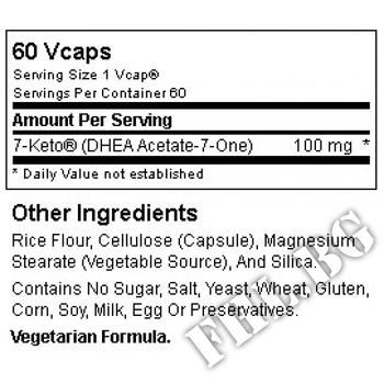 Съдържание » Дозировка » Прием » Как се пие » 7-keto 100mg 30 vcaps » Now Foods » Отслабване