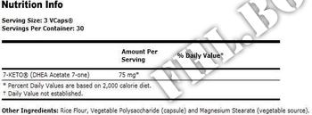 Съдържание » Дозировка » Прием » Как се пие » 7-keto 25mg 90 vcaps » Now Foods » Отслабване